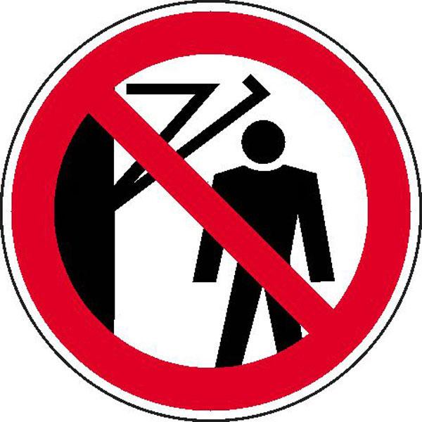 panneau d 39 interdiction ne pas marcher derri re le bras orientable. Black Bedroom Furniture Sets. Home Design Ideas