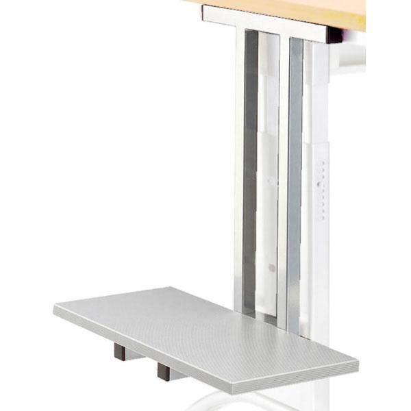 equipement de bureau accessoires support cpu pour fixation lat rale aux bureaux. Black Bedroom Furniture Sets. Home Design Ideas