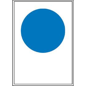 Gebots-Kombischild mit einem Gebotsschild (d = 10,0 cm)