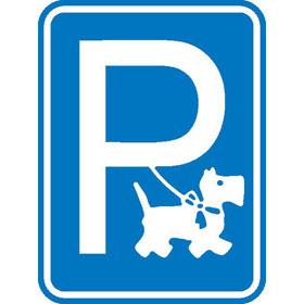 Hinweisschild - Gewerbe und Privat Hundeparkplatz (Symbolschild)