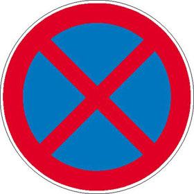 Verkehrsschild - Betriebskennzeichnung Absolutes Haltverbot