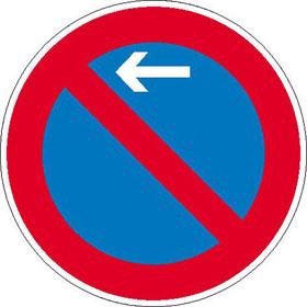Verkehrsschild - Betriebskennzeichnung Eingeschränktes Haltverbot rechts / links