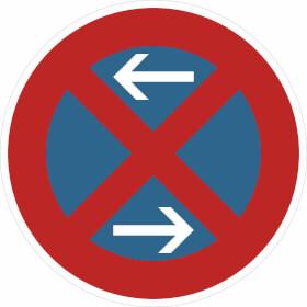 Verkehrsschild - Betriebskennzeichnung Absolutes Haltverbot Mitte