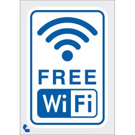 Hinweisschild - Gewerbe und Privat Free WiFi