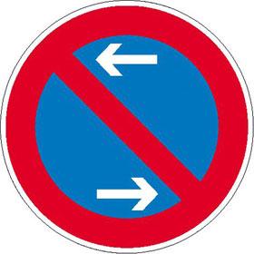 Verkehrszeichen - StVO Eingeschränktes Haltverbot - Mitte -