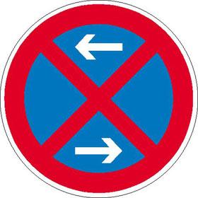 Verkehrszeichen - StVO Absolutes Haltverbot - Mitte