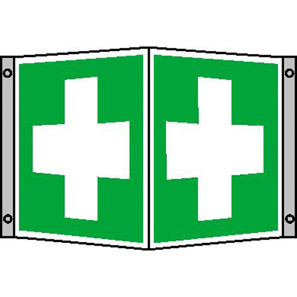 Erste hilfe symbol  Fluchtwegschilder, Rettungsschilder nach BGV A8, ASR A1.3, DIN ...