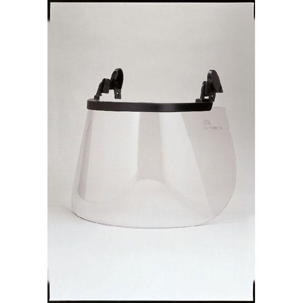 sicherheitshelme zubeh r 3m klarsichtvisier v4k mit sonnenschild. Black Bedroom Furniture Sets. Home Design Ideas