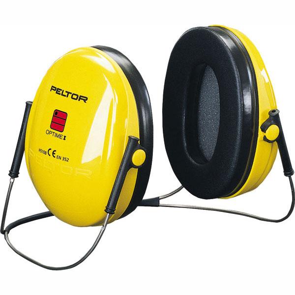 Peltor™ Gehörschutz von 3M™ günstig kaufen beu wolkdirekt